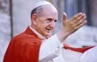 Ватикан канонизирует Папу Римского VI в октябре