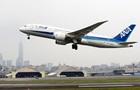 У Токіо задимився літак з пасажирами, є постраждалі