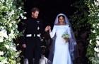 Названо головний недолік весільної сукні Меган Маркл