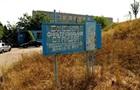 Донецька фільтрувальна станція знеструмлена