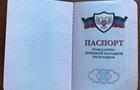 Пограничники задержали мужчину с  паспортом  ДНР