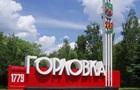 В ДНР заявили о ранении четырех гражданских