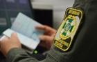 Болельщиков с ID-картами не пропустят в Украину