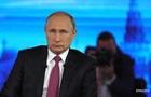Пряму лінію  з Путіним хочуть провести без глядачів - ЗМІ