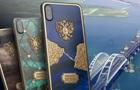 У Росії випустили iPhone X з Кримським мостом