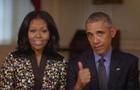Барак і Мішель Обама підписали договір з Netflix