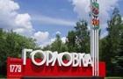 ЗСУ мають намір  затягнути петлю  навколо Донецька - ЗМІ