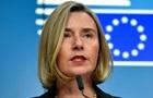 Могеріні розкритикувала жорсткий курс США щодо Ірану