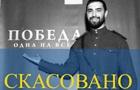 Активисты заявили об отмене концерта Козловского в Одессе