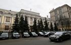 У Росії випустили грошову купюру до чемпіонату світу з футболу
