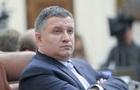 Аваков: Нацполіція провела спецоперацію у справі про футбольну корупцію