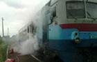 На Закарпатті горів приміський поїзд