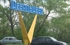 Автобус у Дебальцевому підірвав школяр - ЗМІ