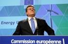 ЄК хоче прискорити газові переговори України та РФ