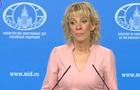 МИД РФ завлекает на ЧМ-2018  манящей красотой  русских женщин