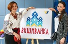 Укрбуд открыл жилой комплекс Вышиванка