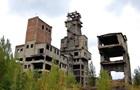 Затопление  ядерной  шахты сепаратистами: открыто дело об экоциде