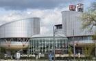 ЕСПЧ за 20 лет взыскал с России два млрд евро компенсаций