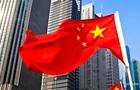 У Китаї від  акустичної атаки  постраждав дипломат США