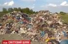 У Рівненській області вивантажили сім машин сміття зі Львова