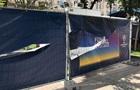 В центре Киева порезали баннеры финала Лиги Чемпионов