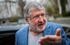 НБУ проиграл Коломойскому апелляцию по Буковелю