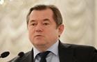 У Путіна пророкують збереження санкцій Заходу до 2025 року