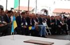 Тернопольская ОГА начнет сотрудничество с Американской торговой палатой