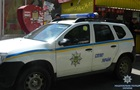 В Одессе зарезали мужчину