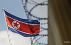 Северная Корея готова провести саммит с США в любое время