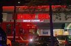 У Канаді стався вибух в ресторані: 15 постраждалих