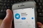 Последние теракты координировались через Telegram - Роскомнадзор