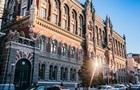 Порошенко подякував НБУ за закриття 98 банків