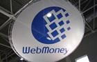 Санкции против WebMoney: заблокированы счета четырех млн украинцев