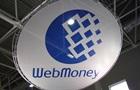 WebMoney исключили из реестра платежных систем Украины