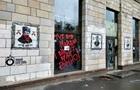 У центрі Києва знову пошкодили графіті Майдану