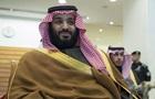 Саудовская Аравия прекращает заказы у немецких компаний - СМИ