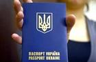 В ЄС оцінили шанси Києва втратити безвіз