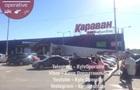 У Києві  замінували  два торгівельні центри