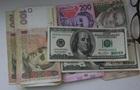 Україна скоротила держборг до $77 мільярдів