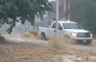 У Меріленді через дощ оголосили режим НС