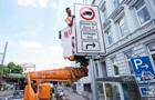 У Німеччині почали діяти перші заборони на дизельні авто