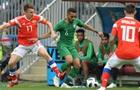 ЧМ-2018: Россия – Саудовская Аравия 5:0. Онлайн