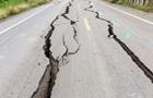 Землетрясение магнитудой 5,6 произошло в Гватемале
