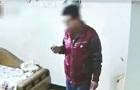 У Китаї злодія відстежили через вкрадену камеру відеоспостереження