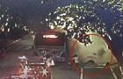В Китае 15 человек пострадали при взрыве автобуса