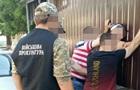 В Одесской области задержали торговца оружием