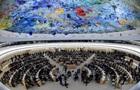США выходят из Совета ООН по правам человека - СМИ