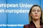 Євросоюз шкодує про вихід США із Ради з прав людини