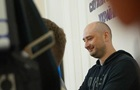 Бабченко показал ориентировку на себя